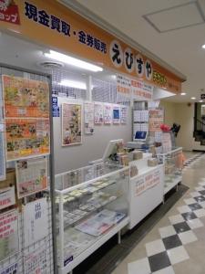 札幌ナナイロ